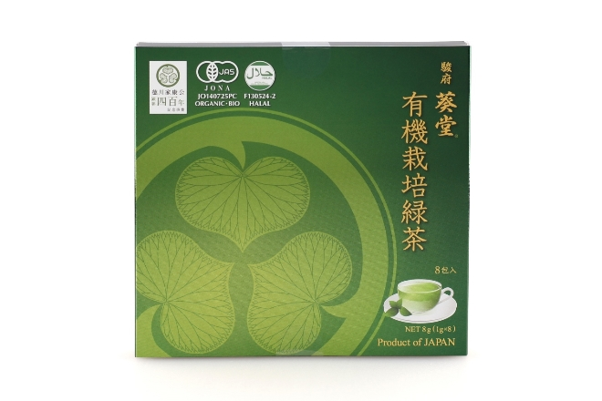 Sunpu Aoido Shizuoka Green Tea - the first green tea in Japan to receive halal certification