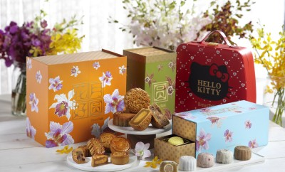 BreadTalk 2015 Mooncake Collection