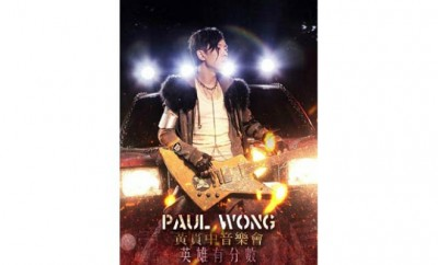 paul wong world tour 2016