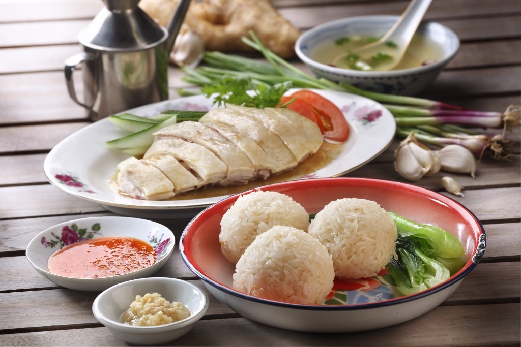 The 50 Cents Fest - Hainanese Chicken Rice Balls