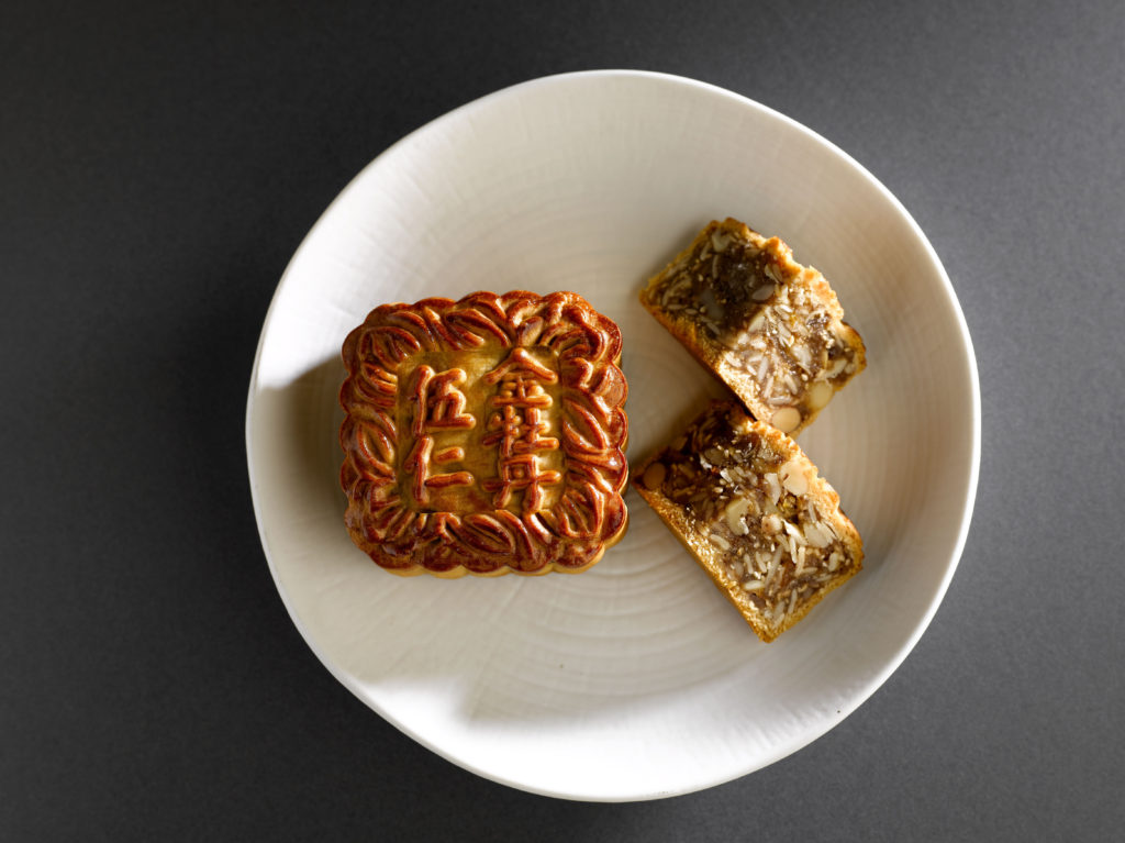 Conrad Singapore Traditional Baked Mixed Nuts Mooncake 2016