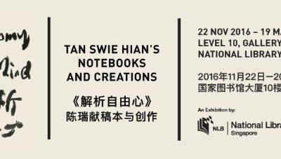 Tan Swie Hian