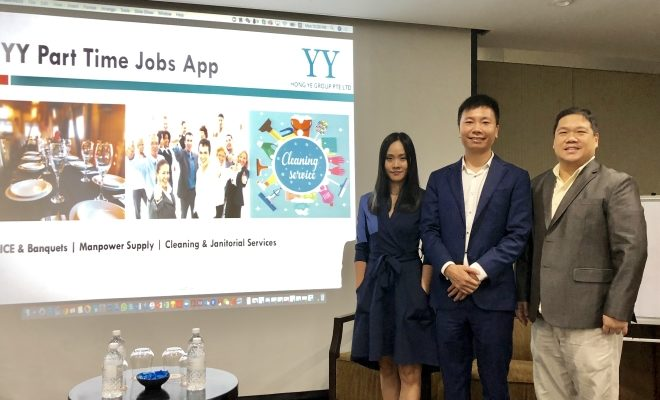 YY Part Time Jobs App