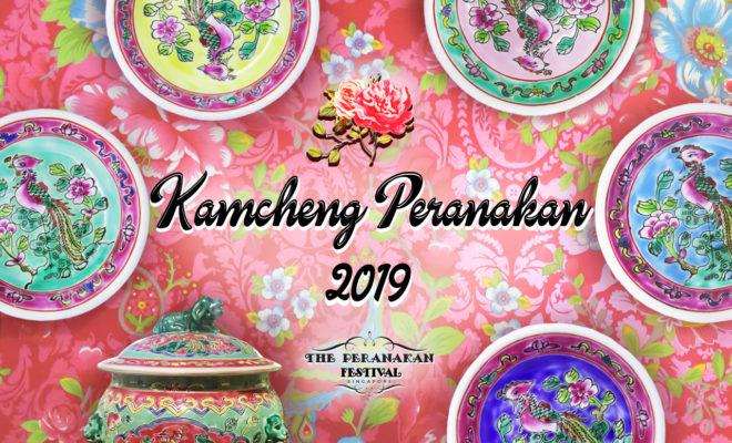 Kamcheng Peranakan Festival
